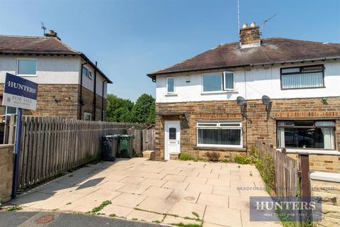 2 bedroom semi-detached house for sale - St. Johns Crescent, Bradford, BD8 0LP