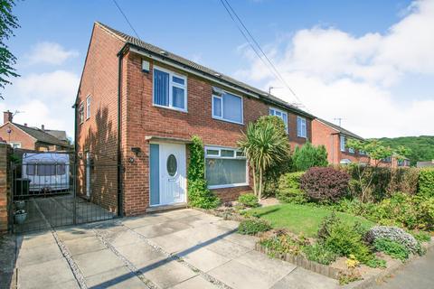 3 bedroom semi-detached house for sale - Shireoaks Road, Dronfield, Derbyshire, S18 2EU