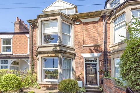 4 bedroom terraced house for sale - Barrowby Road, Grantham, NG31