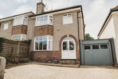 3 bedroom semi-detached house for sale - 16 Alms Hill Road, Ecclesall, S11 9RS
