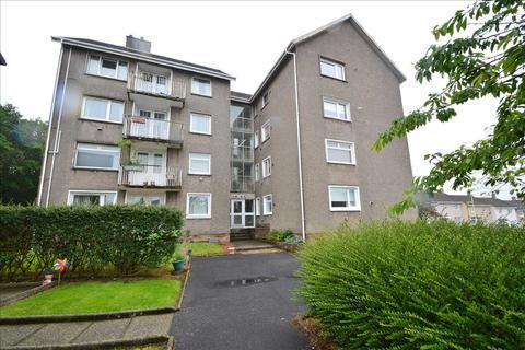 2 bedroom apartment for sale - Robertson Drive, East Kilbride