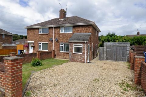 2 bedroom semi-detached house for sale - Gough Crescent, Poole