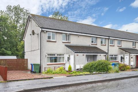 1 bedroom flat for sale - 25 Findhorn Place, East KIlbride, G758NG