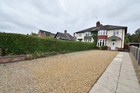 3 bedroom semi-detached house for sale - Scraptoft Lane, Humberstone, Leicester