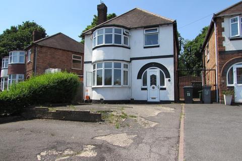 3 bedroom detached house for sale - Braemar Road, Olton