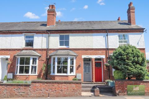 2 bedroom terraced house for sale - Clinton Lane, Kenilworth