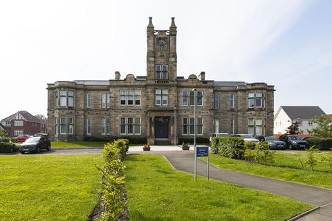 2 bedroom flat for sale - Clock Tower Court, Woodilee Village, Lenzie