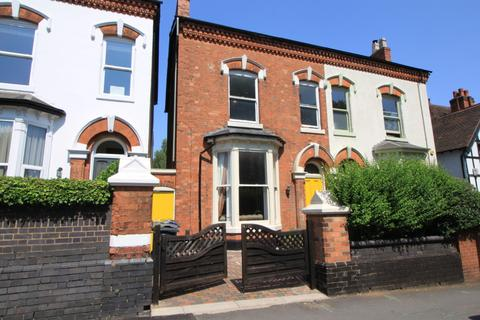 5 bedroom semi-detached house for sale - Harborne Road, Harborne