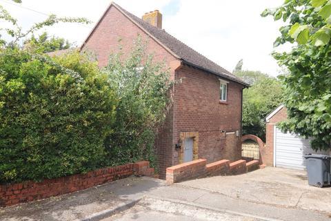 3 bedroom cottage for sale - Weller Place, High Elms Road, Downe