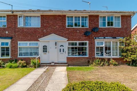 2 bedroom terraced house for sale - Millfield Glade, Harrogate, HG2 7EB