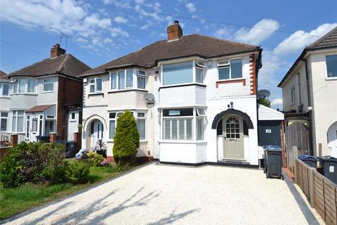 3 bedroom semi-detached house for sale - Dowar Road, Rednal, Birmingham, West Midlands, B45