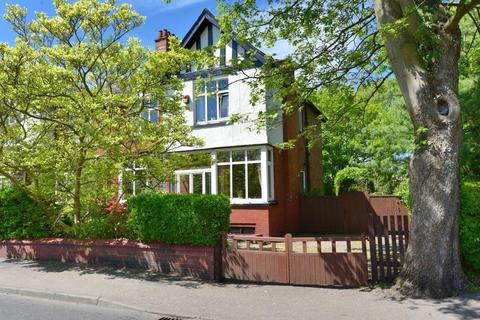 4 bedroom semi-detached house for sale - Mile End Lane, Mile End, Stockport, SK2 6BP
