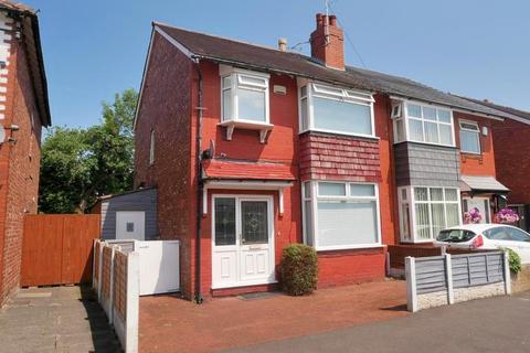 3 bedroom semi-detached house for sale - Dial Road, Great Moor, Stockport, SK2 7QB