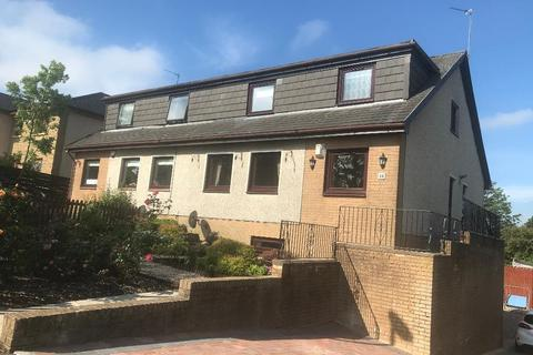 5 bedroom semi-detached house for sale - Gartferry Road, Chryston, G69 9JY