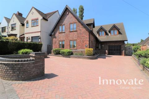 4 bedroom detached house for sale - Water Lane, West Bromwich