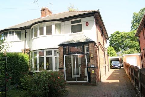 3 bedroom semi-detached house for sale - Park Avenue, Wrexham