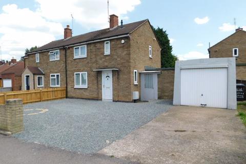 2 bedroom semi-detached house for sale - Saffron Lane, Leicester
