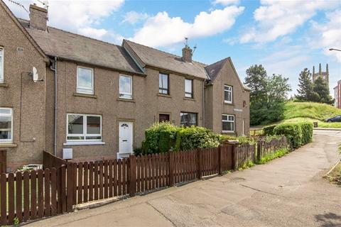2 bedroom terraced house for sale - Cochrane Street, Bathgate