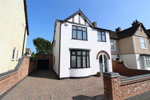 4 bedroom detached house for sale - Newhall Street, Cannock, WS11 1AD