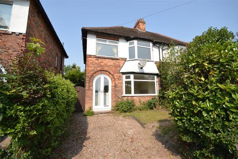 3 bedroom semi-detached house for sale - Holly Lane, Birmingham