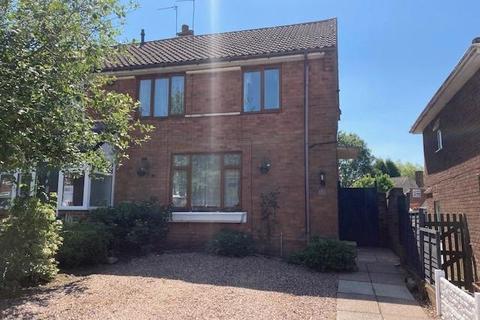 3 bedroom end of terrace house for sale - High Ridge, Aldridge