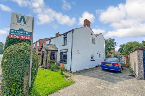 4 bedroom cottage for sale - Leyland Lane, Leyland