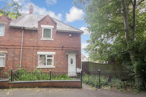 2 bedroom semi-detached house for sale - Broadway, Gateshead, Tyne and Wear, NE9 5QB