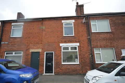 2 bedroom terraced house for sale - Henry Street, Grassmoor, Chesterfield, S42 5AT