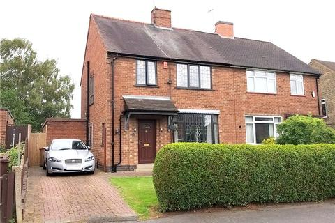3 bedroom semi-detached house for sale - Kirkdale Avenue, Spondon