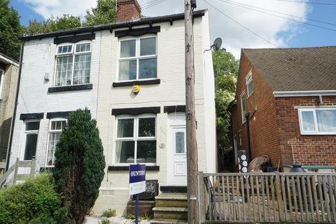 2 bedroom semi-detached house to rent - Cherry Bank Road, Norton Lees, Sheffield, S8 8RB