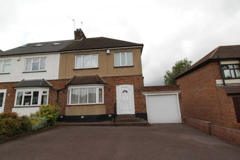 3 bedroom semi-detached house for sale - Hornbeam Avenue, Upminster, Essex, RM14