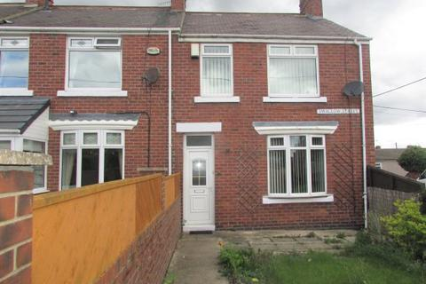 3 bedroom terraced house for sale - SWALLOW STREET, SEAHAM, SEAHAM DISTRICT
