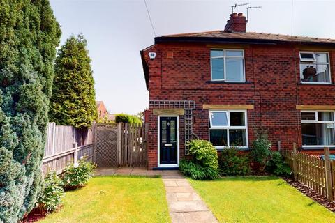2 bedroom semi-detached house for sale - Broadway, Horsforth, LS18