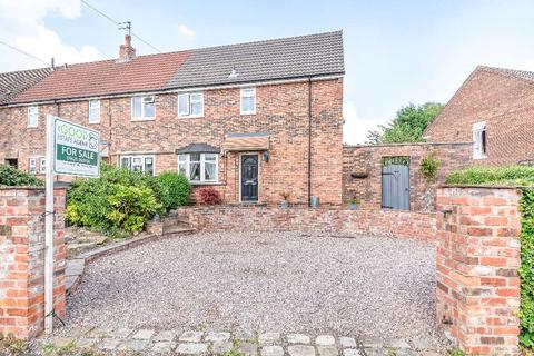 3 bedroom end of terrace house for sale - Bostock Road, Macclesfield SK11