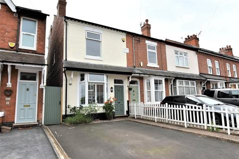 3 bedroom end of terrace house for sale - Franklin Road, Birmingham, West Midlands, B30