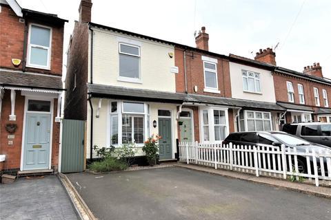 3 bedroom end of terrace house for sale - Franklin Road, Birmingham, West Midlands, B30