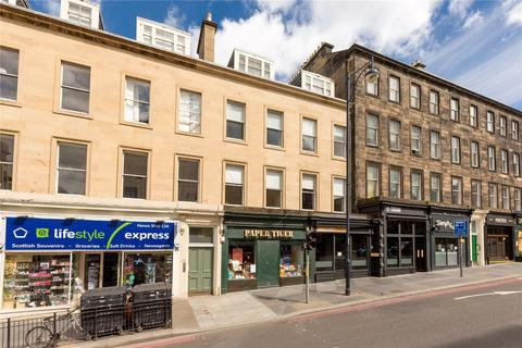 3 bedroom flat for sale - 51/5 Lothian Road, City Centre, Edinburgh, EH1