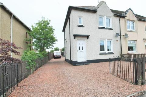 2 bedroom semi-detached house for sale - 4 Knowenoble Street, Cleland