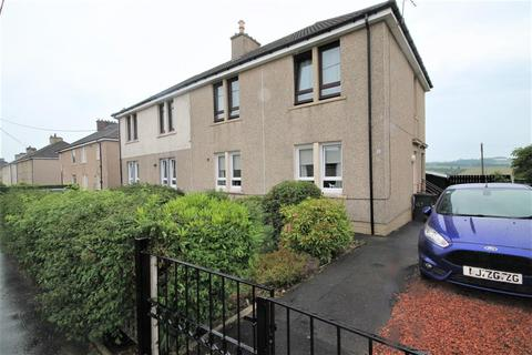 1 bedroom flat for sale - Coatbridge Road, Glenboig, Coatbridge