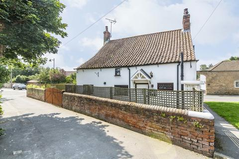 3 bedroom cottage for sale - Brickyard Lane, Farnsfield