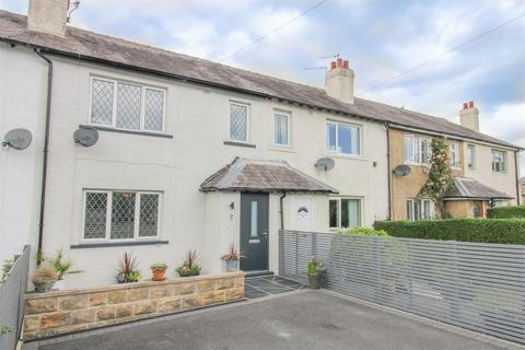 3 bedroom terraced house - Canada Crescent, Rawdon, Leeds, LS19 6LT