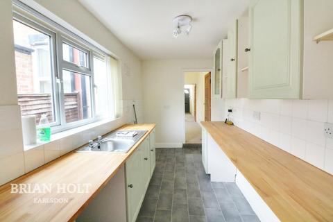 2 bedroom terraced house for sale - Huntingdon Road, Coventry