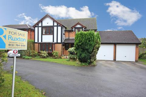 5 bedroom detached house for sale - Cryersoak Close, Monkspath