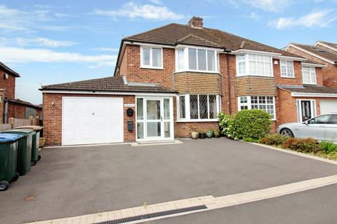 3 bedroom semi-detached house for sale - Dillotford Avenue, Styvechale , Coventry