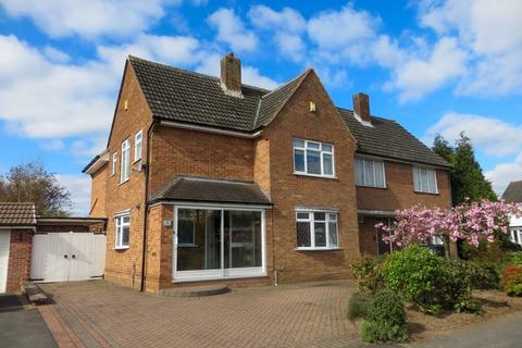 3 bedroom semi-detached house for sale - Queenswood Road, Four Oaks