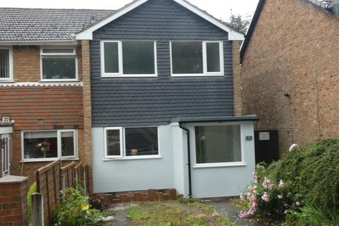 3 bedroom end of terrace house for sale - Burnbank Grove, Erdington