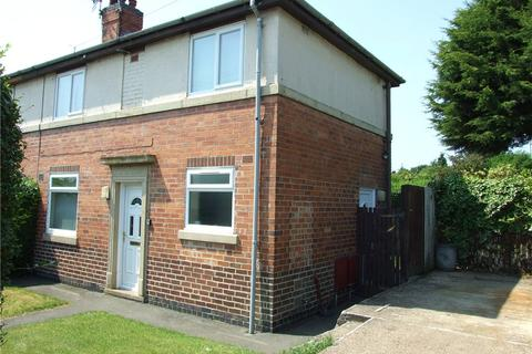 2 bedroom semi-detached house for sale - New Zealand Square, Derby