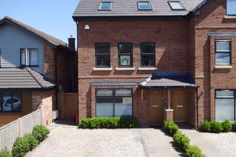 4 bedroom semi-detached house for sale - Grasmere Road, Gatley
