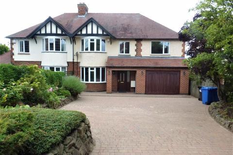 5 bedroom semi-detached house for sale - Swarkestone Road, Chellaston