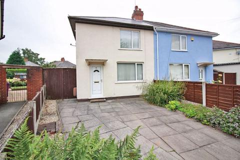 2 bedroom semi-detached house for sale - Woden Crescent, Wednesfield